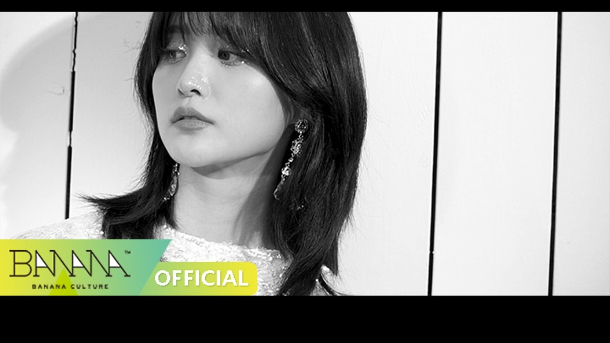 [V단독] EXID(이엑스아이디) - 'ME&YOU' SPOILER VIDEO #4. JEONG HWA