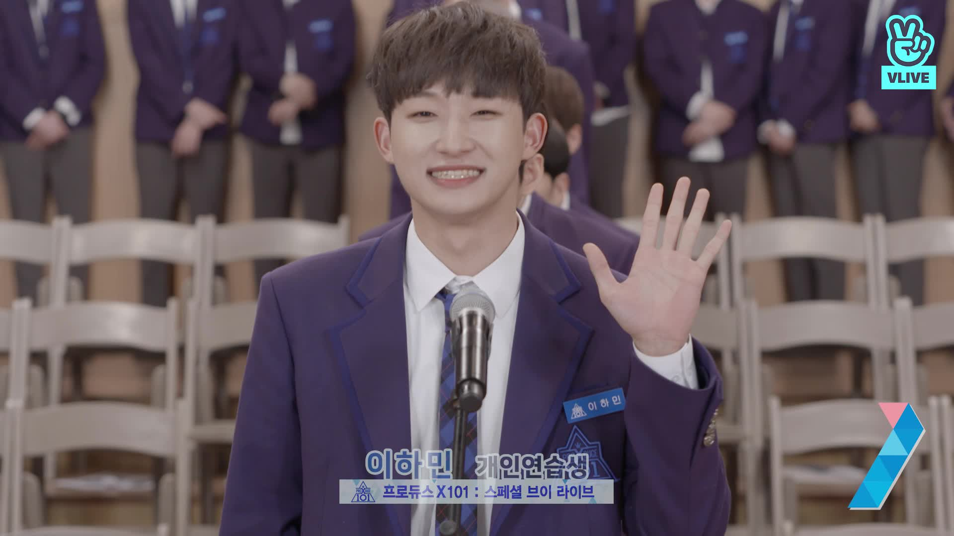 [PRODUCE X 101] 10sec. PR / LEE HA MIN