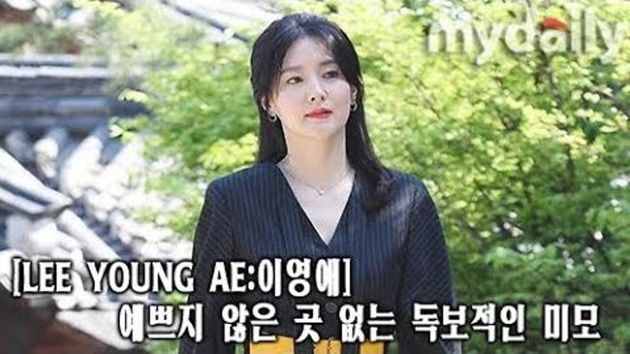 [이영애:Lee Young ae] '여신의 품격'