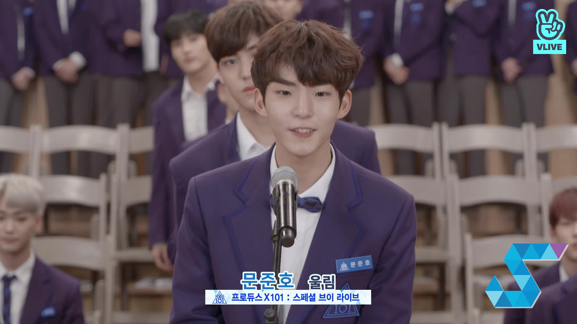 [PRODUCE X 101] 10sec. PR / MOON JUN HO
