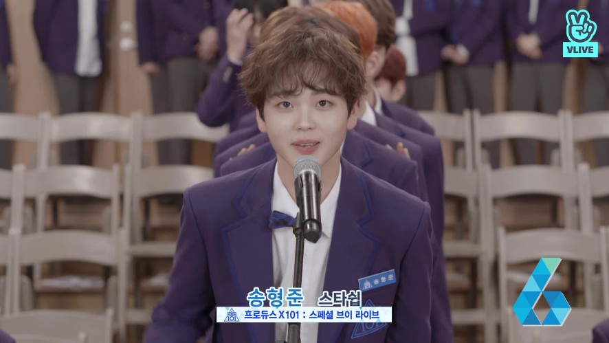 [PRODUCE X 101] 10sec. PR / SONG HYEONG JUN