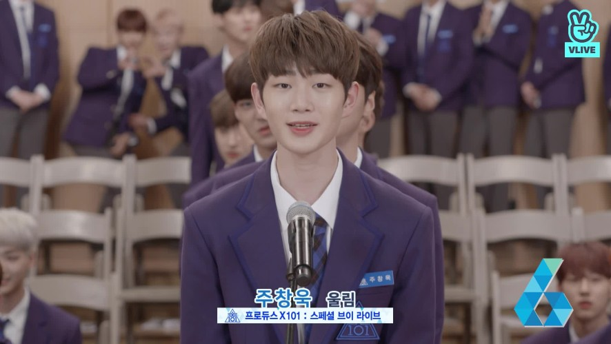 [PRODUCE X 101] 10sec. PR / JOO CHANG UK
