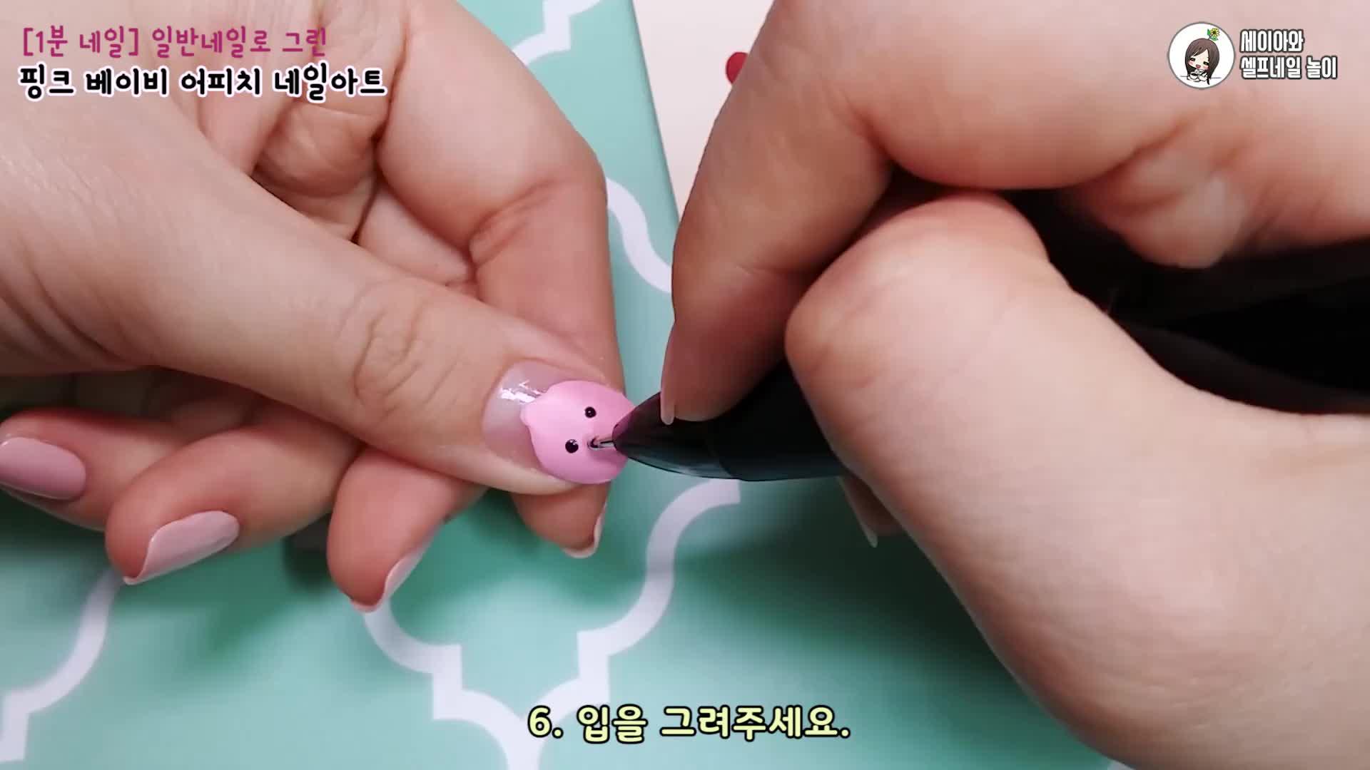 [1분팁] 핑크 베이비 어피치 셀프일반네일 하는 법 /KAKAO FRIEND BABY APEACH NAIL ART