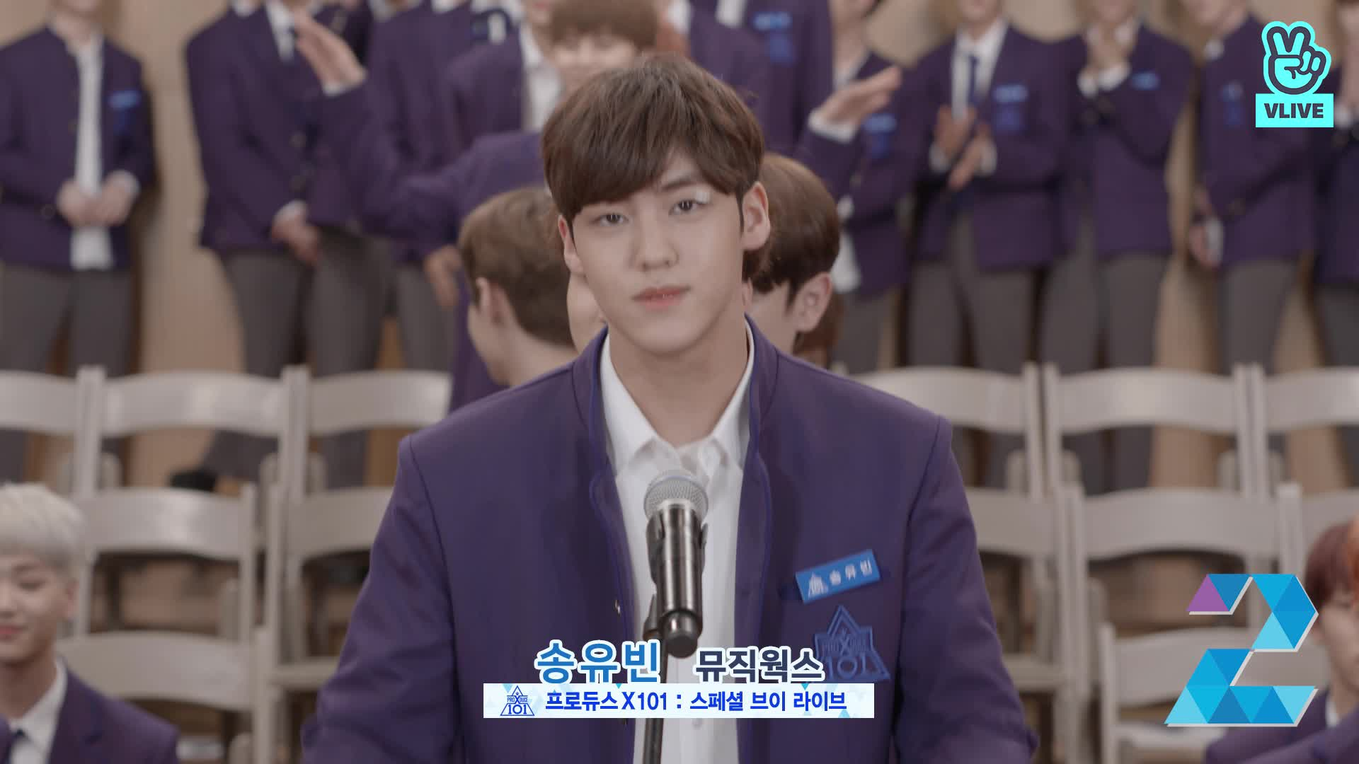 [PRODUCE X 101] 10sec. PR / SONG YU VIN