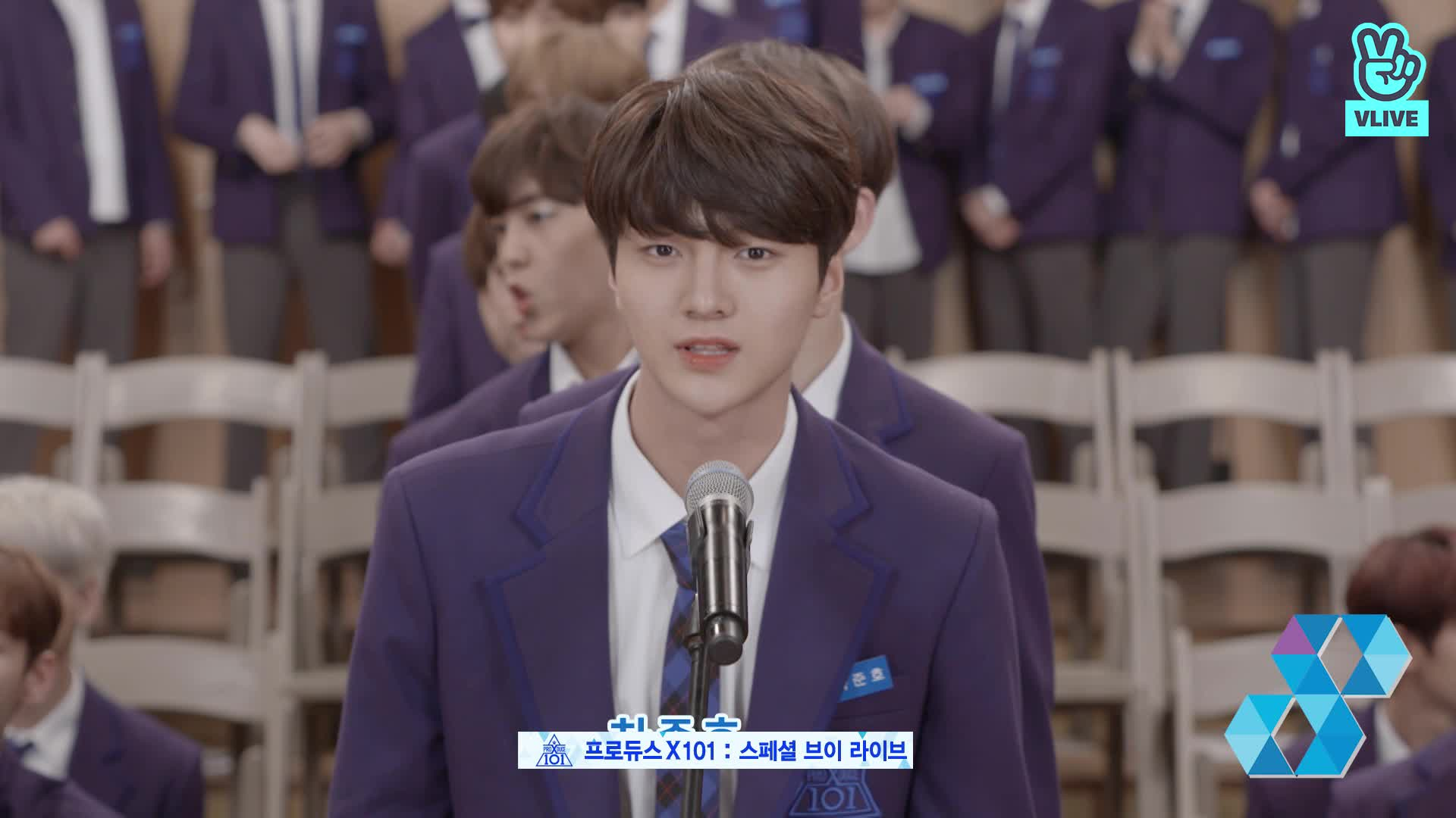 [PRODUCE X 101] 10sec. PR / CHA JUN HO
