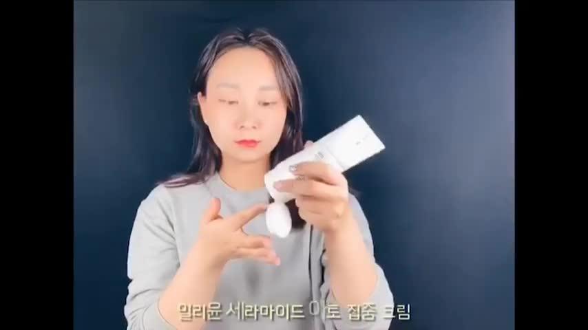 [1분팁] 바디로션비교추천 향이 좋은 바디로션 Body lotion comparison recommendation