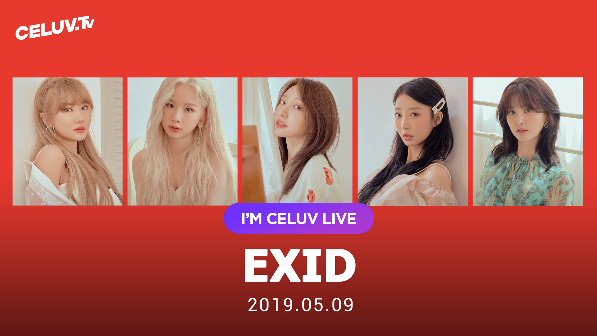 [I'm Celuv] EXID(이엑스아이디), 독보적인 매력의 소유자들! (Celuv.TV)