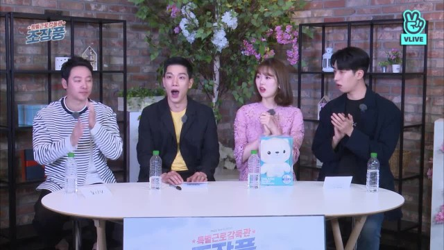 [Full]MBC 월화 미니시리즈 '특별근로감독관 조장풍' V드라마토크