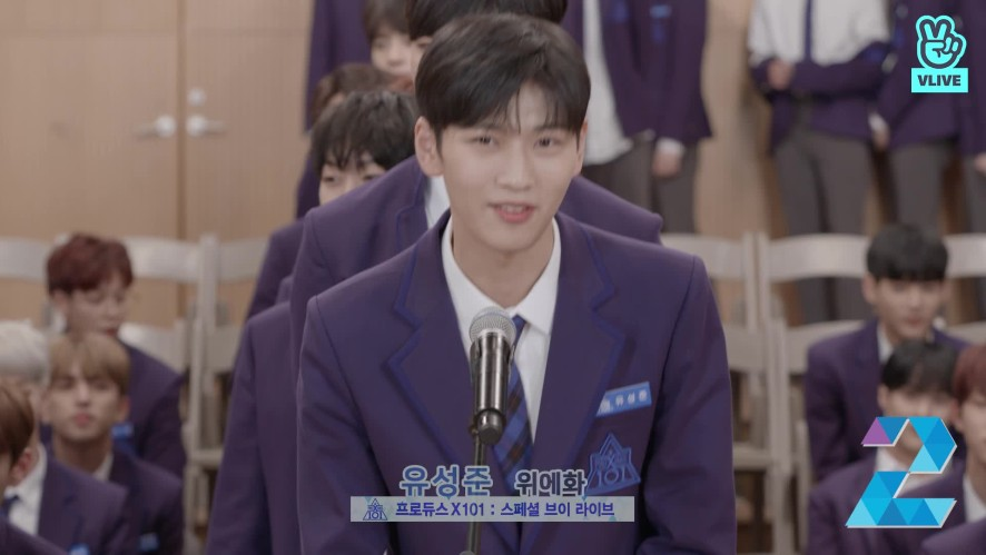 [PRODUCE X 101] 10sec. PR / YU SEONG JUN