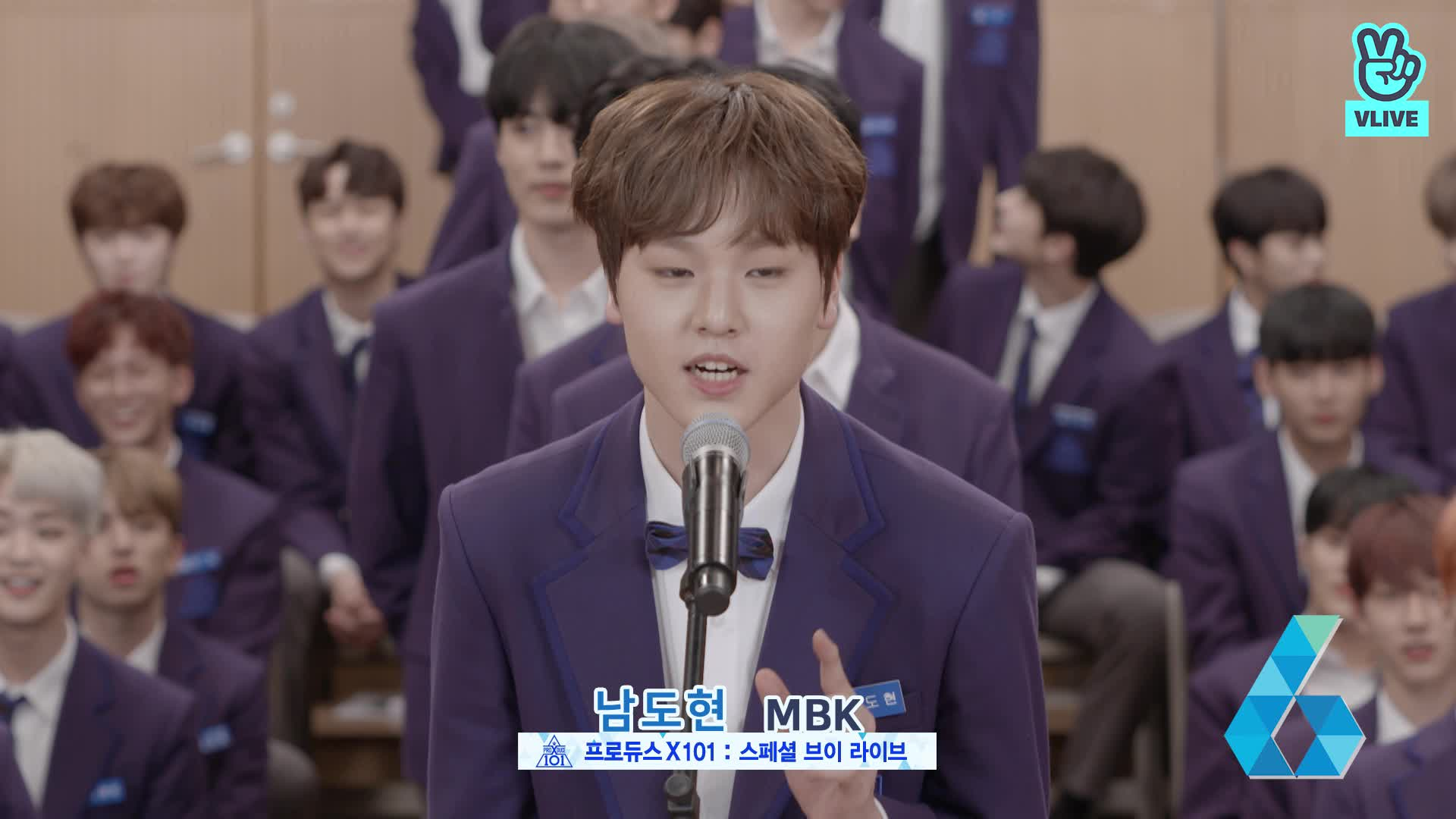 [PRODUCE X 101] 10sec. PR / NAM DO HYON