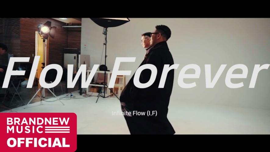 인피닛플로우 (I.F) EP 'Flow Forever' TRAILER