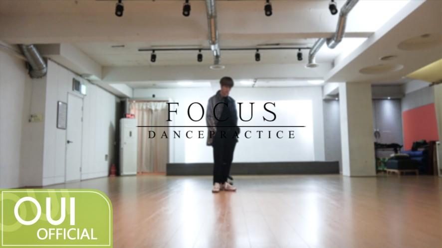김동한(KIM DONG HAN) - 'FOCUS' DANCE PRACTICE