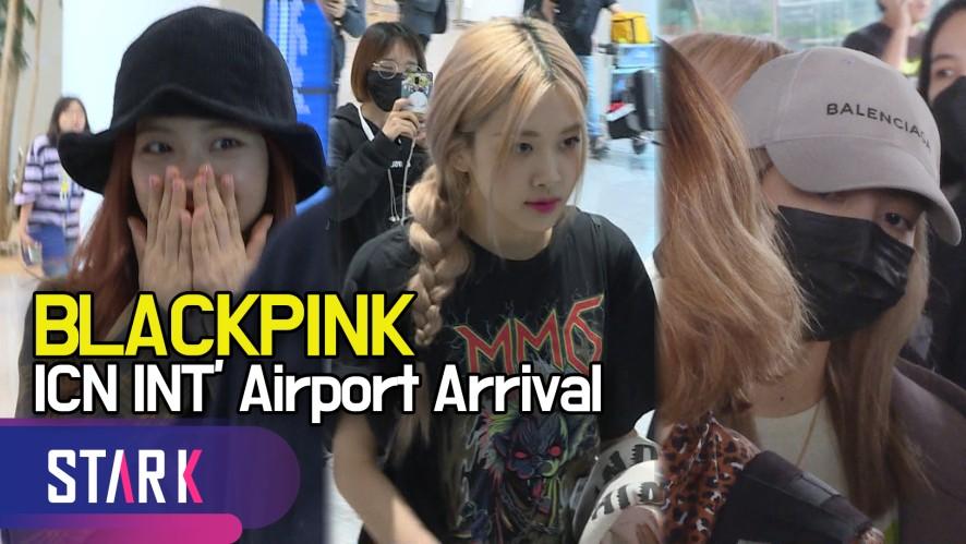 블랙핑크, 대세 아이돌의 힘겨운 입국길 (BLACKPINK, 20190510_ICN INT' Airport Arrival)