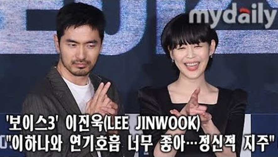 """[이진욱:LEE JINWOOK] """"이하나는 내 정신적 지주"""""""