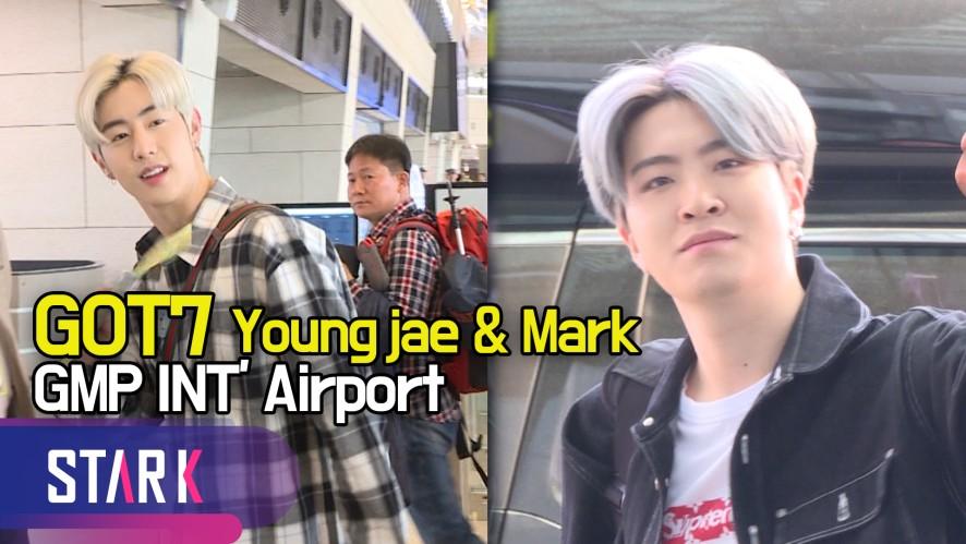 갓세븐 영재·마크, 훈훈한 비주얼 (GOT7 YOUNGJAE·Mark, 20190510_GMP INT' Airport)