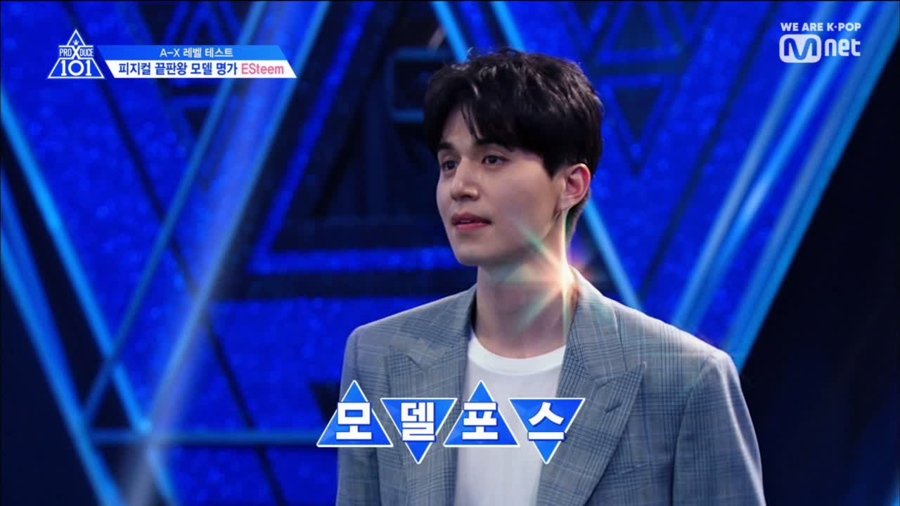 [EP.2] 'Lee Dong Wook's Visuals As Expected, It's Runway Time~☆