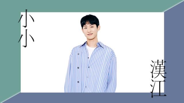 [Yeon Jae Hyeong] 연제형 '소소한강' 두 번째 V LIVE