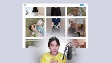 인스타그램으로 배워보는 패션트렌드 4편. 완벽한 결혼식 하객룩 (Feat. 셀프웨딩룩)