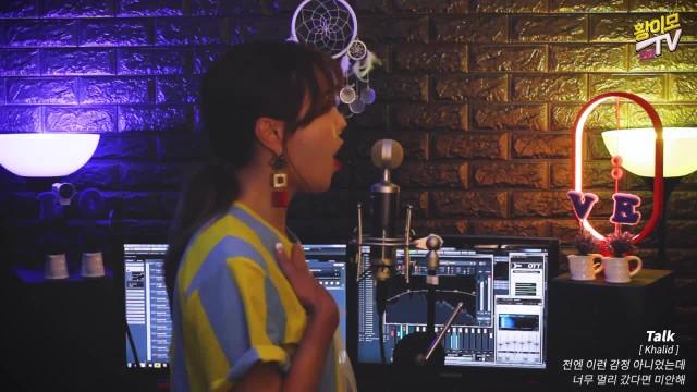 TALK(KHALID) - 황인선(HWANG IN SUN) 의역 Cover.