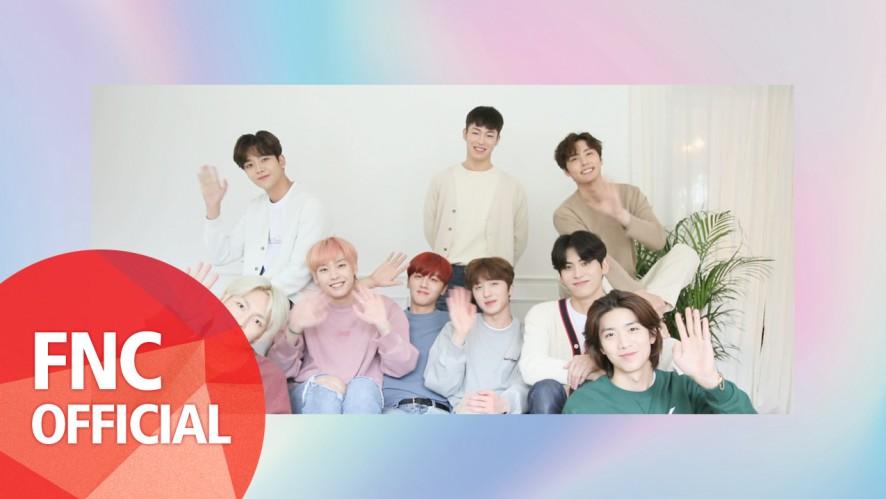 SF9 공식 팬클럽 [FANTASY] 3기 모집