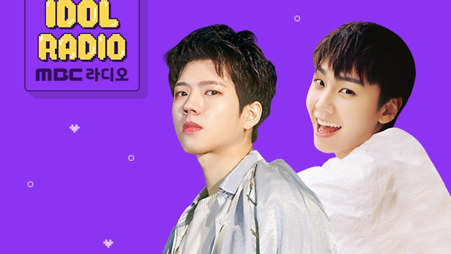 'IDOL RADIO' ep#223. 우현이, 봄 (w. 인피니트 남우현)