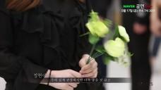한예종 음악원 오페라 <사랑의 묘약> 생중계 예고영상