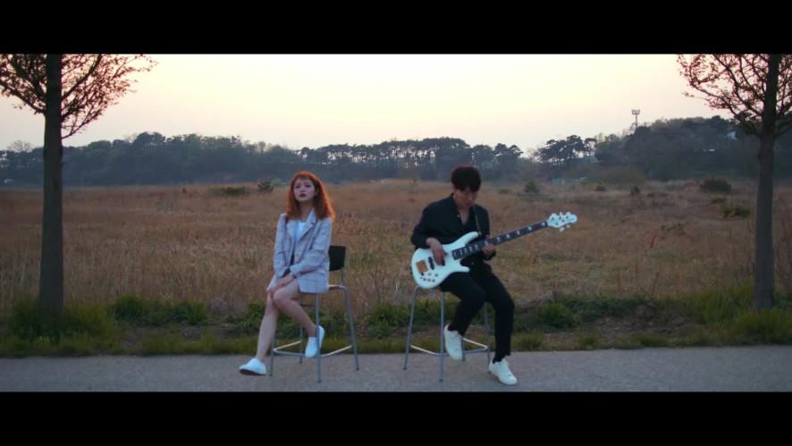 [오안, 모트(Motte)] 이기적이고 싶어 Official Music Video