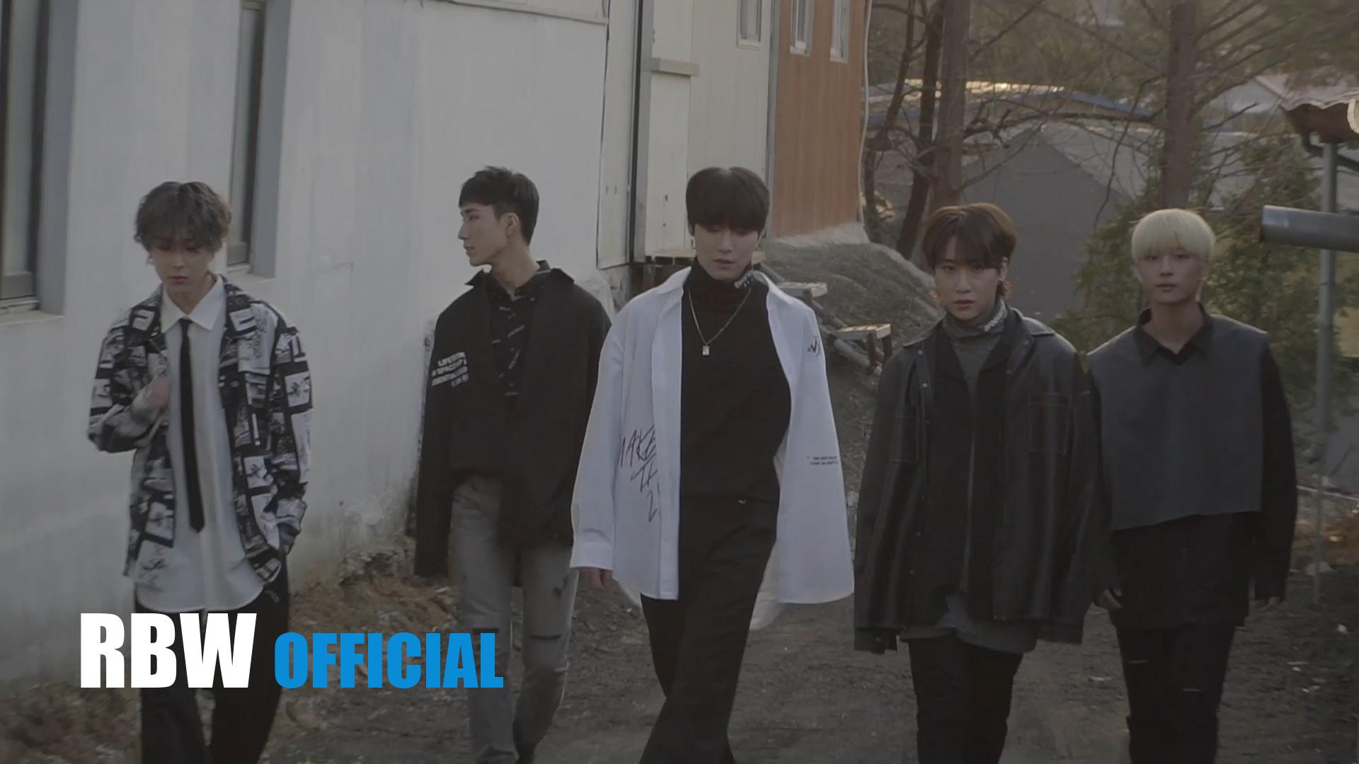 ONEWE(원위) '다 추억(Reminisce about All)' MV Making Film
