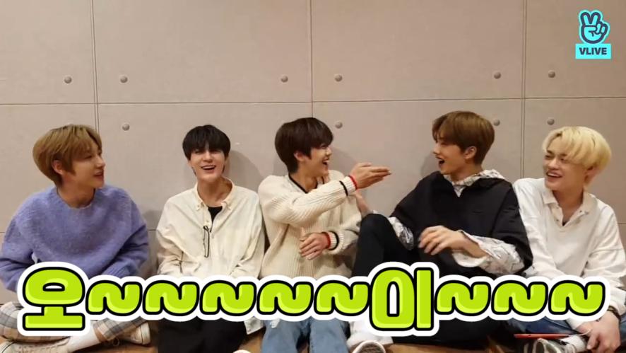 [NCT] 울 드리미들 들숨에 큐티 날숨에 뽀짝이래요💚😁 (NCT DREAM talking about their vacation)