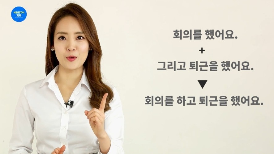 [Korean in Dramas-basic2]Lesson#2 How to ask how someone is doing(Sejong Hakdang)