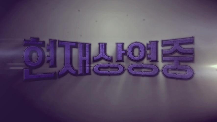 EPIK HIGH (에픽하이) 소극장 콘서트 <현재상영중 2019>