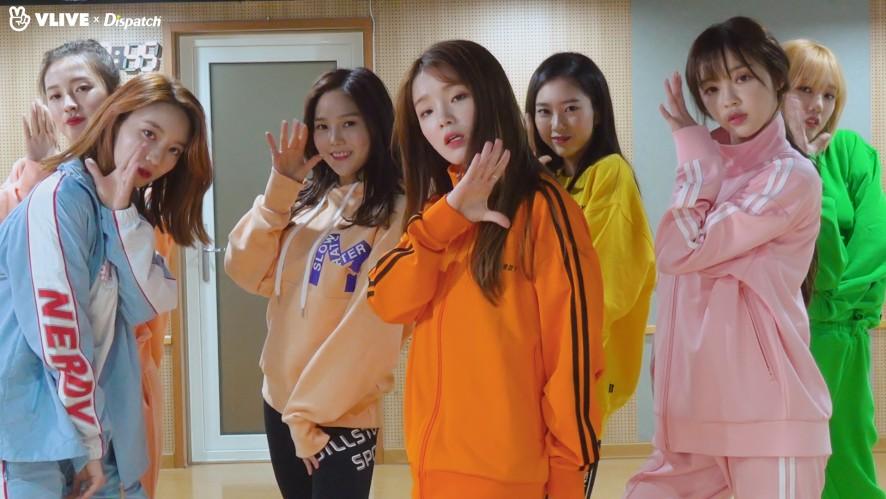 "[ⓓxV] ""다섯번째 계절 안무(트레이닝복ver)"" 옴걸 다이어트 특집④ (OH MY GIRL)"