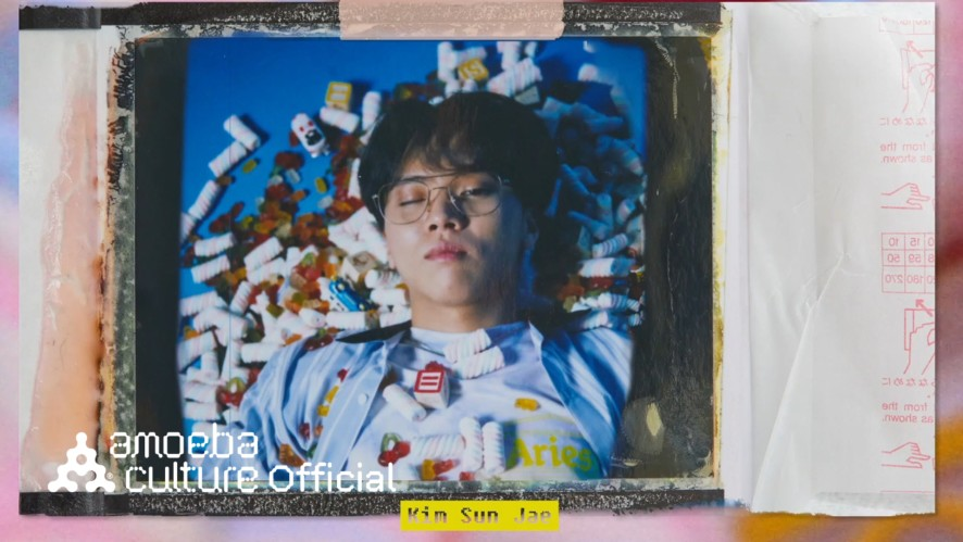 Behind_김선재(Kim Sum Jae)_Poor Boy