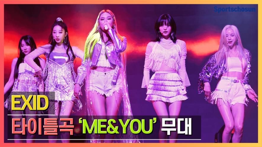 EXID, 타이틀곡 'ME&YOU' Showcase Stage (WE)
