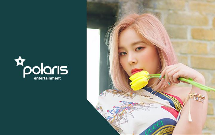 "[MV] 레이디스 코드(LADIES' CODE) ""FEEDBACK (너의 대답은)"""