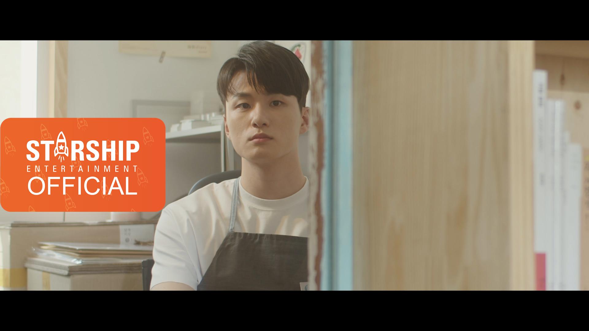 [MV] 소유(SOYOU) X 오반(OVAN) - 비가 오잖아(RAIN DROP)