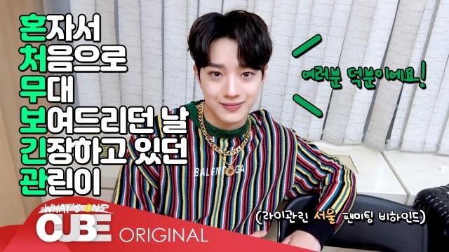 라이관린 - 2019 Fan Meeting [Good Feeling] In SEOUL Behind
