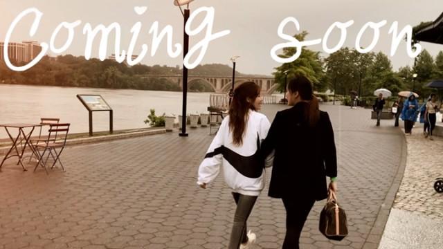 [허은정] 지금 은정 배우는 Where? (ft.Vlog_Coming Soon)