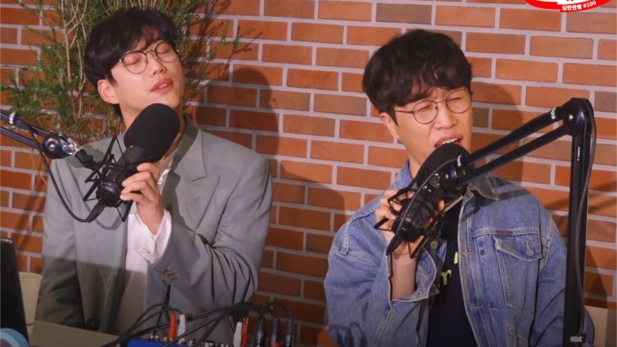 권정열 고영배의 십란한 밤 #100