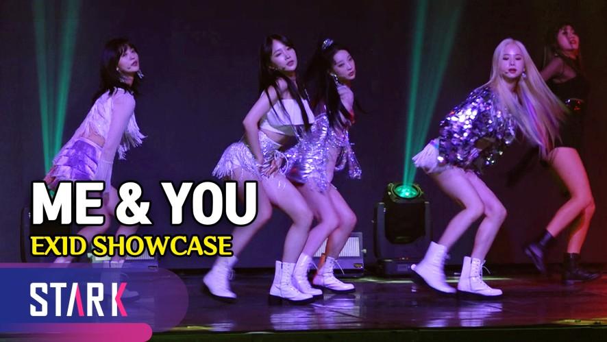 EXID, 한 번만 들어도 귀에 꽂히는 타이틀곡 'Me&You' (Title Song 'Me&You', EXID SHOWCASE)