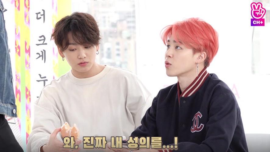 [Vehind] BTS 꿀FM 06.13 : Comeback Special