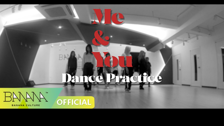 EXID(이엑스아이디) - 'ME&YOU' 안무 영상(Dance Practice Video)