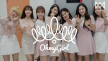 [OH MY GIRL] SKETCHBOOK EP.51