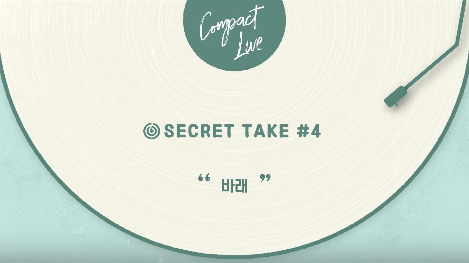 "[Compact Live] SECRET TAKE #4 DAY6 ""바래"""