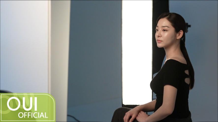 설인아(SEORINA) - 광고 촬영 현장
