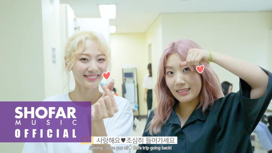 [볼사TV ep.04 '꽃기운' 콘서트 비하인드 현장 1일차]