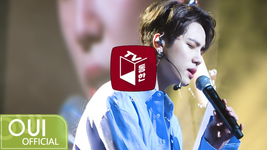 김동한(KIM DONG HAN) - [동한TV] EPISODE #15