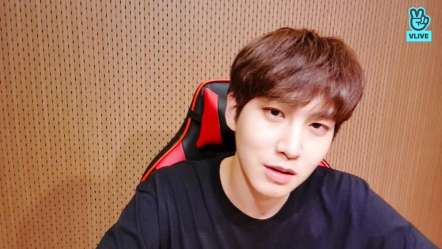 Shinwon say something