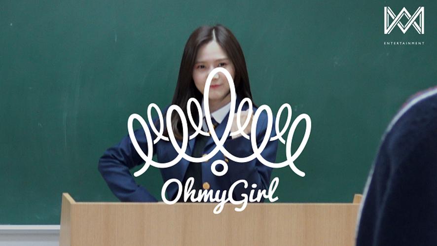 [OH MY GIRL] SKETCHBOOK EP.52