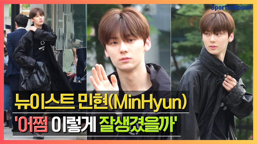 [FanCam] 뉴이스트 민현(NU'EST MinHyun), '어쩜 이렇게 잘생겼을까' (190517 MUSICBANK)